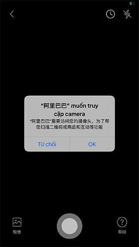 Cấp quyền hình ảnh cho app 1688 và tải ảnh lên hệ thống để tìm kiếm